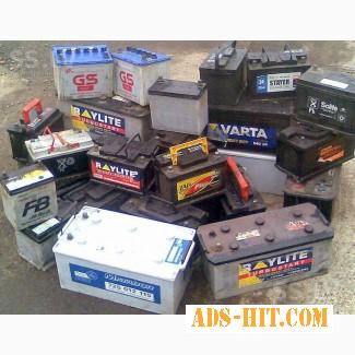 Купуємо неробочі автомобільні акумулятори в Луцьку.