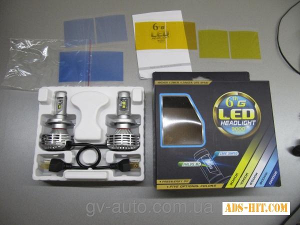 Светодиодные автомобильные лампы G6 - Н 4 (ближний/дальний) шестого поколения
