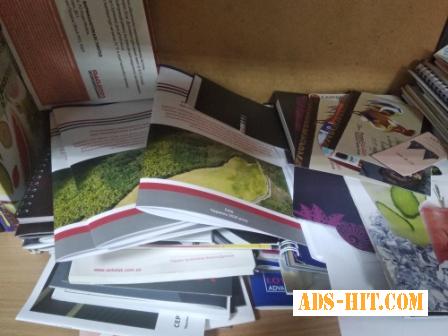 Брэндированные папки, блокноты, бумажные пакеты. Печать визиток. Оперативная полиграфия.