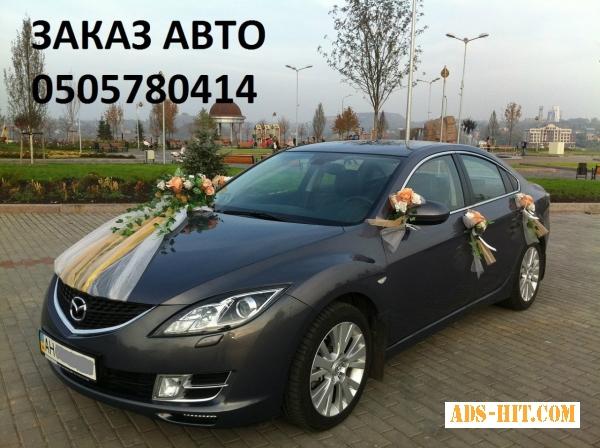 Аренда авто в Донецке, Макеевке