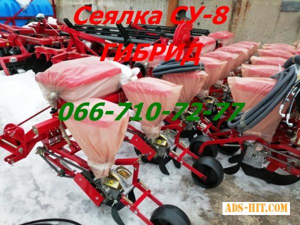 Сеялка СУ-8 Оригинал сеялка СУ-8, продажа Гибрид СУ-8, купить СУ-8