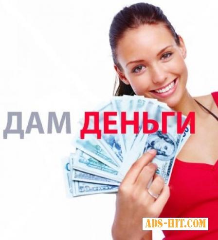 Кредит онлайн на карту до 10 000 грн. за 15 минут без справок!