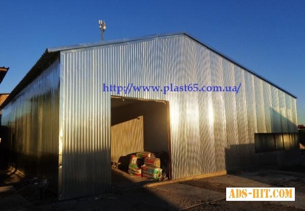 Строительство ангаров, строительство складов, строительство быстровозводимых зданий, сооружений под ключ, Украина.
