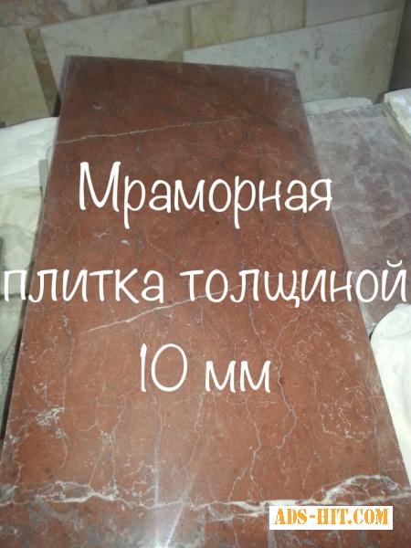 Сияющий камень - широко применяется в строительстве благодаря своим свойствам: не чувствителен к перепадам температур