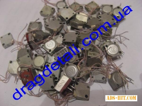 Покупка оборудования с содержанием драгоценных металлов