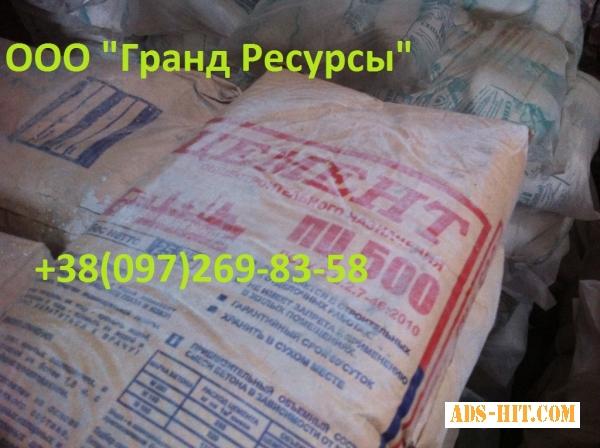 Цемент ПЦ-500 . Фасовка 25 кг