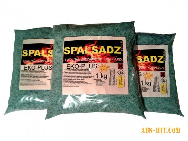 Порошок для сжигания сажи Spalsadz