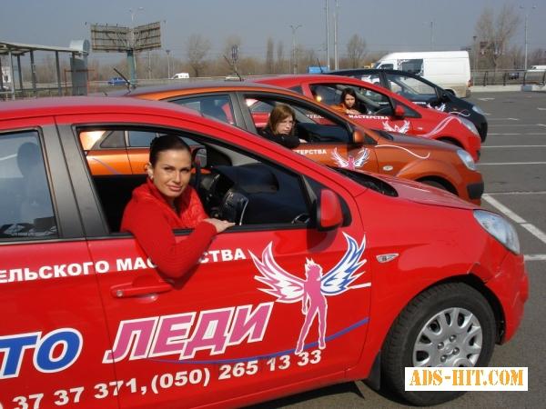 Водитель женщина в Одессу