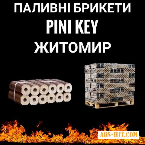 Топливный брикет PINI KEY. Экономия на отоплении. В наличии в Житомире