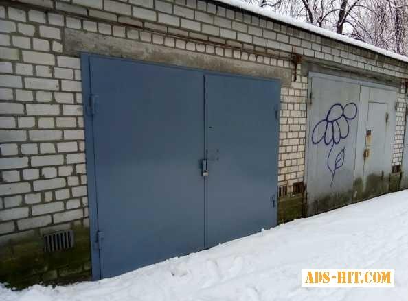 Продажа гаража на Шелковичной
