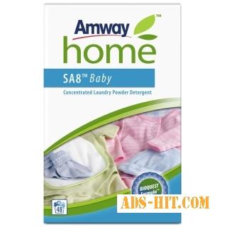 Детский стиральный порошок SA8 Baby Amway