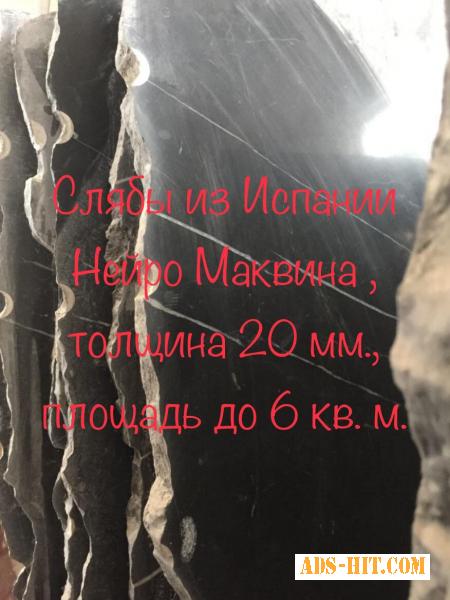 Мрамор в разных помещениях
