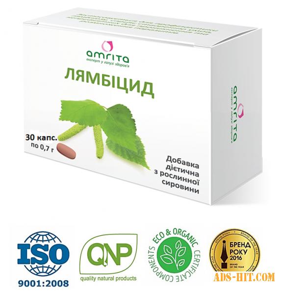 Каталог Амрита. Лямблицид 100% растительное средство.