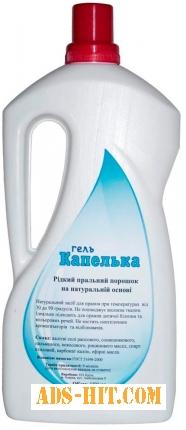 Стружка натурального мыла
