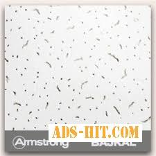 Подвесные потолки ARMSTRONG