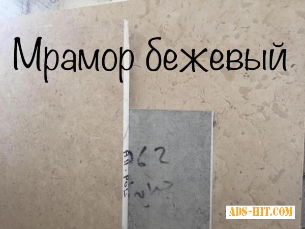 Внутренняя облицовка связана с отделкой стен, ступеней и лестниц, ванных комнат, саун
