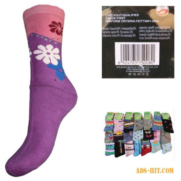 Носки женские фирмы BFL разные цвета