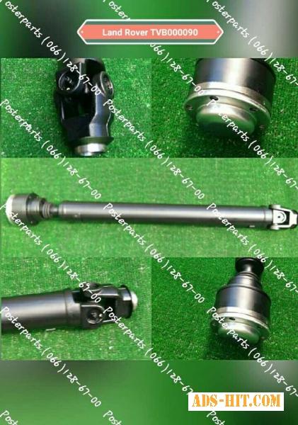 Гарантийный карданний вал фрилендер TVB000090