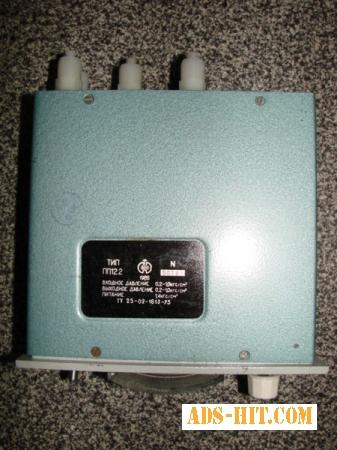 ПП12. 2 панель управления пневматическая