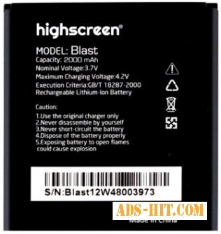 Highscreen (Blast) 2000mAh Li-ion