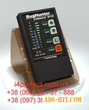 Пошук gsm жучків і підслуховуючих пристроїв, детектор жучків купити