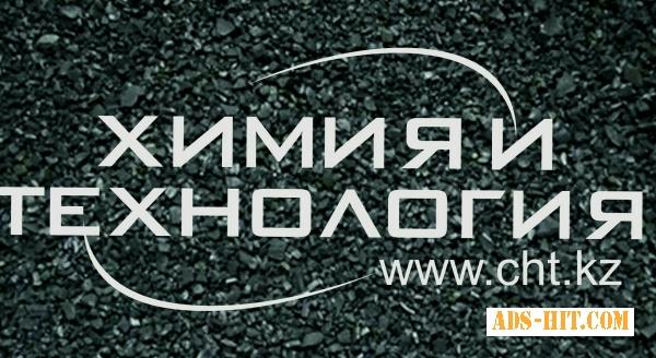 Уголь активированный Марки БАУ-ЛВ