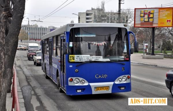 Автобусы СКИФ -5204-01(двигатель Камаз) .