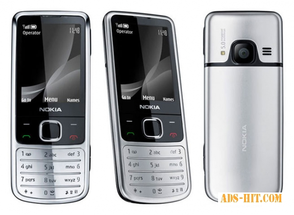 Телефон Nokia 6700 Chrome Телефон б. в.