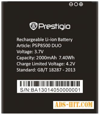 Prestigio 8500 (PSP8500DUO) 2000mAh Li-ion