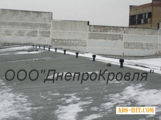 Ремонт крыши , кровельные работы в Днепропетровске