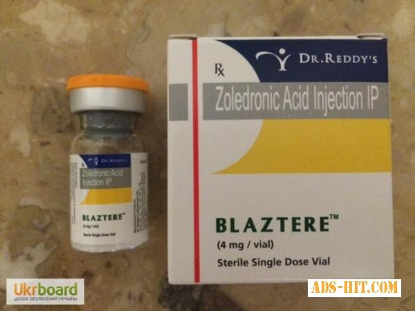 Блазтер и другие препараты просто на нашем сайте