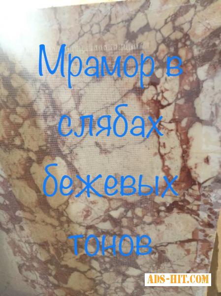 Мрамор выглядит дорого и благородно благодаря уникальной природной фактуре и огромному многообразию оттенков и расцветок