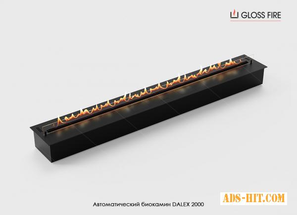 Автоматический биокамин Dalex 2000 ТМ Gloss Fire