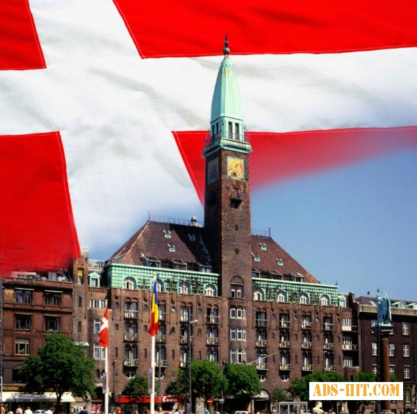 Гражданство в Дании