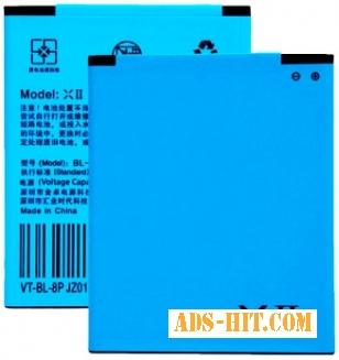 UMI X2 (BL-8P) 2520mAh Li-ion
