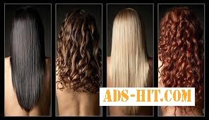 Человеческие волосы. Очень хорошо заплатим.