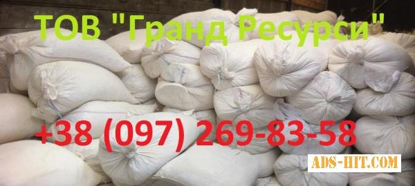 Известь комовая, молотая-1 сорта-активность-96%-мешок 40 кг.