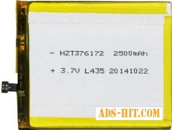 Doogee (B-DG900) 2500mAh Li-ion