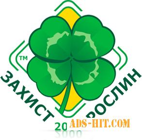 Аміачна селітра N-34, 4%, Україна