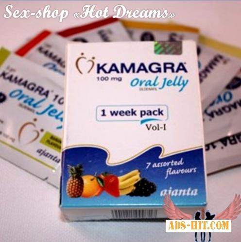 Препарат для повешения потенции Kamagra Oral Jelly