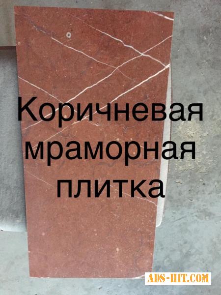 Столешница из мрамора : расширяем зоны применения . Мрамор отлично сочетается с борочной мебелью