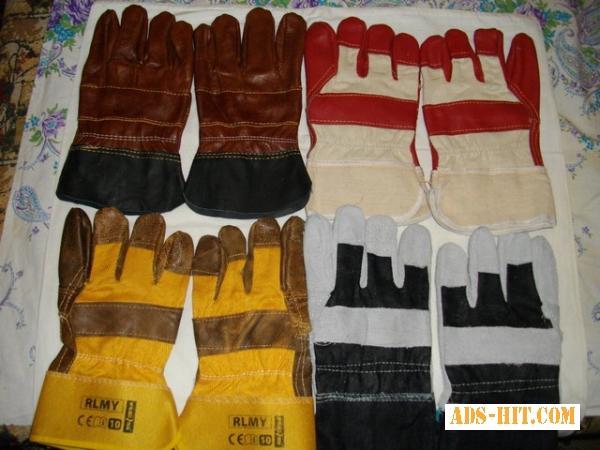 Рабочие перчатки по оптовым ценам.