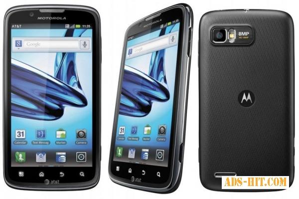 В наличии Motorola Atrix 2