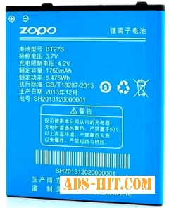 Zopo ZP700 (BT27S) 1750mAh Li-ion