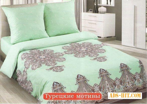 Где купить постельное белье, Комплект Турецкие мотивы