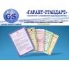 УкрСЕПРО Украина, Сертификат, Декларация
