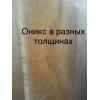 Цена облицовки камина мрамором . Работы и материал стоят недешево, но оправдываются длительным сроком службы