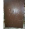 Каменная плита 900*600*30 , натуральная , сочный коричневый цвет
