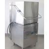 Посудомоечная машина, посудомойка Dihr НТ 11 DDE купольного типа