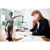 Консультация по трудовому праву